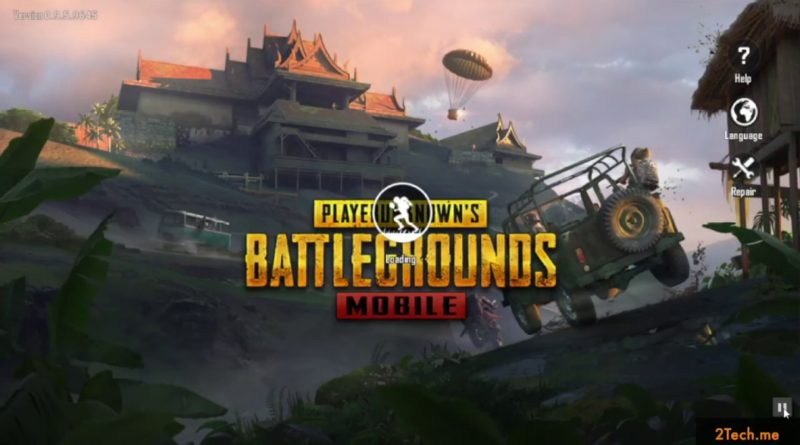 How to play PUBG Mobile