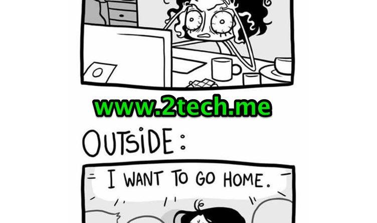 كاريكاتير في البيت وخارج البيت