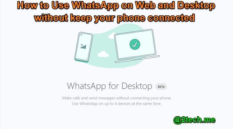 طريقة استخدام واتساب على الويب او أجهزة الكمبيوتر دون الحاجة الى ان يبقى هاتفك متصل بالإنترنت